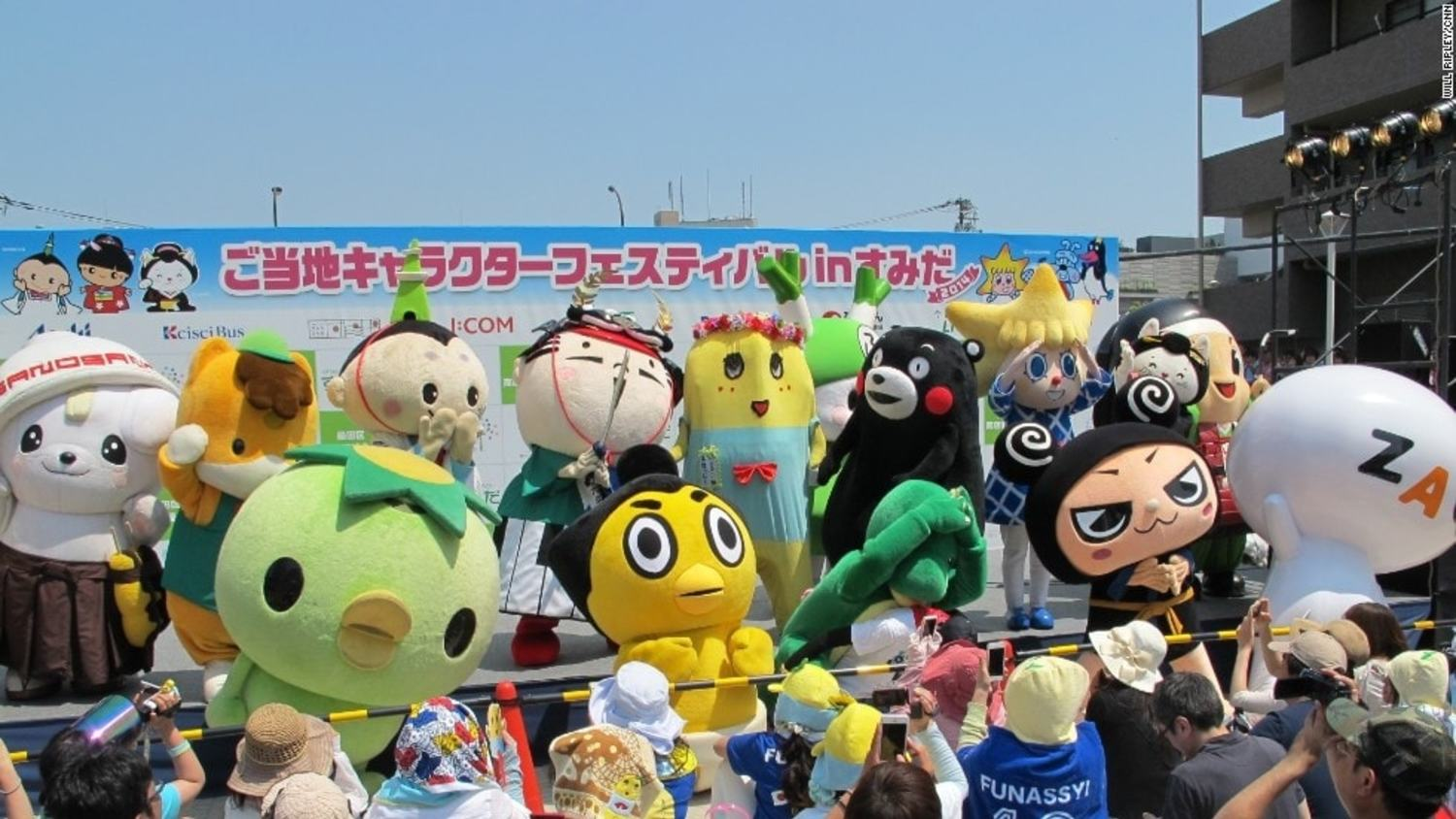 Football Mascots: Big In Japan