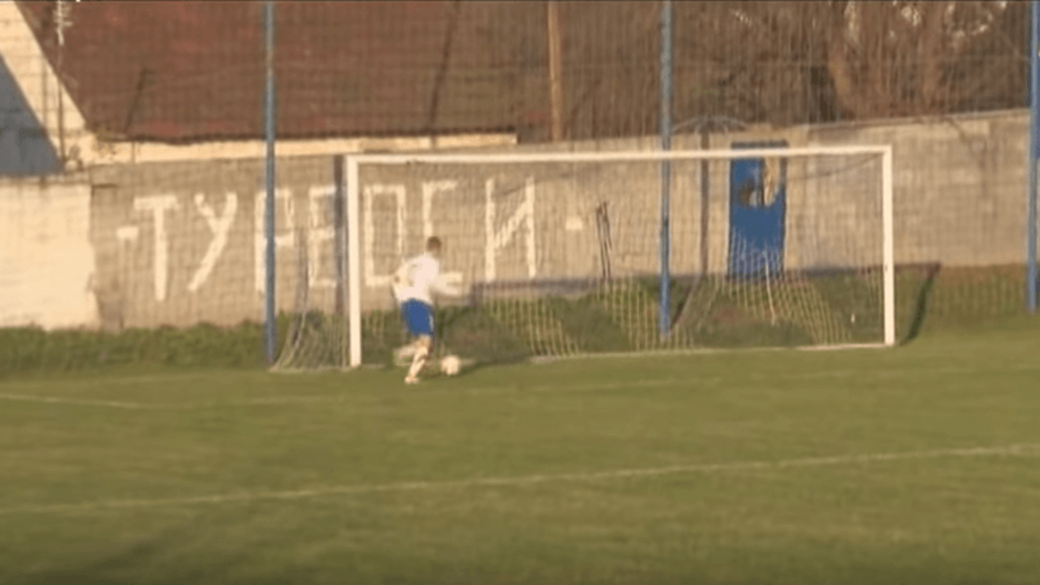 Worst Open Goal Miss of 2016, And Possibly All-Time in Serbia