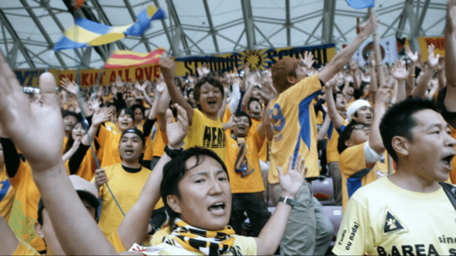 Vegalta: Soccer, tsunami, and the hope of a nation