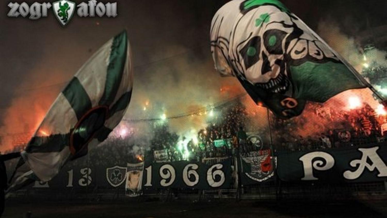 The Ultras Review: Panathinaikos Gate 13