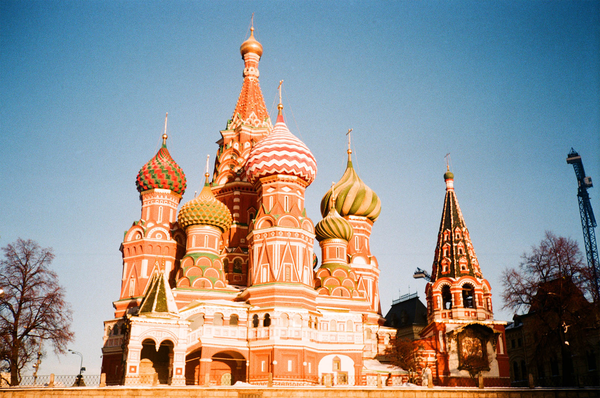 Russia 2018: Join us at our Clubhouse in Moscow